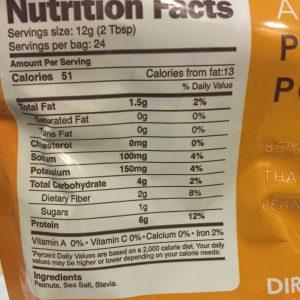 nutsnmorepowderednutritional
